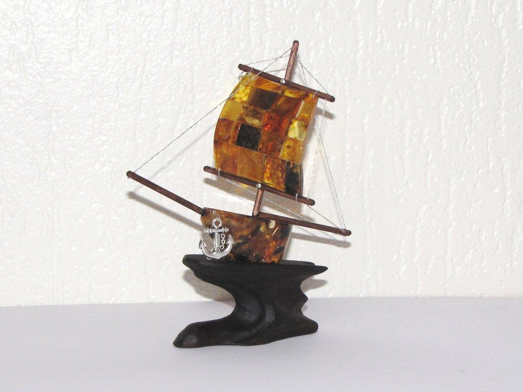 Dzintara kuģis